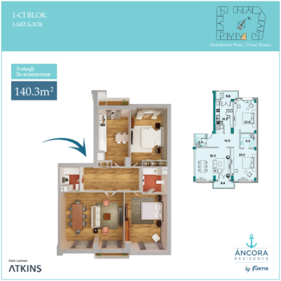 3rooms-1-blok-140