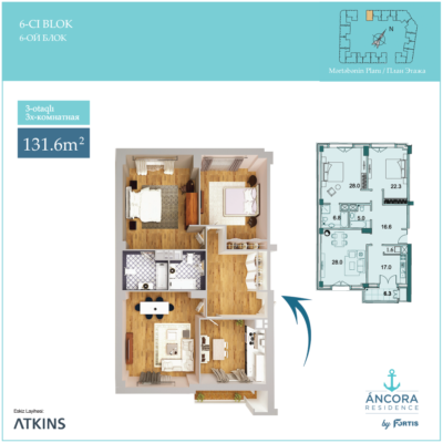 3rooms-6-blok-131