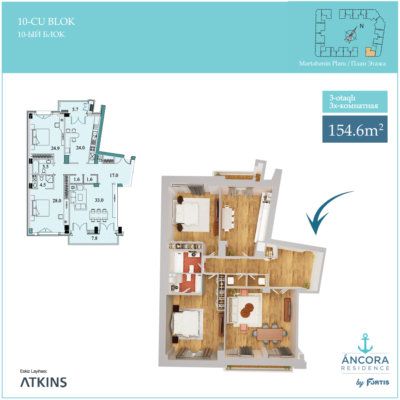 3rooms-10-blok-154