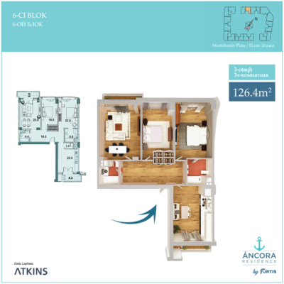 3rooms-6-blok-126